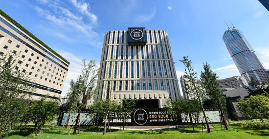 亚洲高端联合办公品牌领导者裸心社 在沪打造亚洲最大联合办公大楼